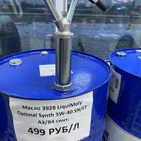 5W-40 Liqui Moly Optimal Synth SN/CF  A3/B4 синтетика (цена за литр)