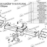 Фаркоп Lexus LX570 2007-XX, рама и крюк шар 50 мм, 6275