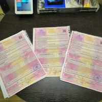 ОСАГО (автострахование, страховка) официально, без очередей и комиссий