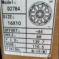 Новые  Offroad  R16x10.0, ET-44 чёрный мат