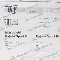 Фаркоп Mitsubishi Pajero Sport 2016-н в, рама и крюк шар 50 мм, 27141