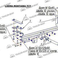 Фаркоп Suzuki Jimny Sierra 2002-2018, рама и крюк шар 50 мм, 11504