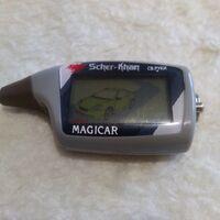 Пульт к автосигнализации magicar-5 новый.