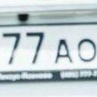 Авто номер продам А777АО/65