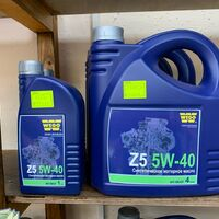 Синтетическое моторное масло WEGO Z5 5W-40 API SN/CF (Чехия) 4л