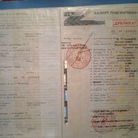 документы птс  ниссан кондор  nissan condor 1996