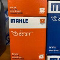 Масляный фильтр mahle (австрия) oc 217 toyota suzuki    C113