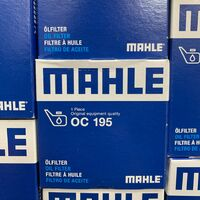 Масляный фильтр mahle (австрия)  oc 195 mazda
