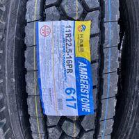 11R22.5 Amberstone 617 16P.R грузовые шины Ленина 1А
