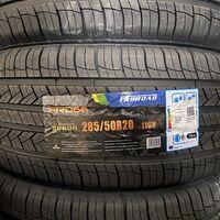 285/50R20 новые летние шины Farroad FRD66