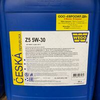 Синтетическое моторное масло WEGO Z5 5W-30 API SN/CF (Чехия) 20л