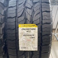 255/65R16 новые шины (грунт/асфальт) А/Т Dunlop Grandtrek AT5