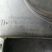 Крыло Mitsubishi Fuso FK60 перед. лев. (б/у)