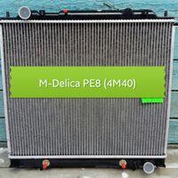 Радиатор M-Delica PD8W
