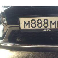 Госномер, автономер М888М*65