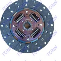 Диск сцепления Tonn 20412750; Isuzu ELF; NKR57; NKR ( ISD109US )