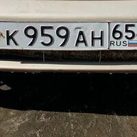 гос номер К959АН65