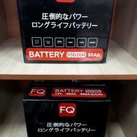 FQ 95D26 L/R