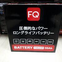 FQ 70B24 L/R