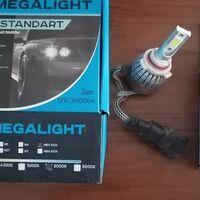 Светодиодные лампы 2 штуки