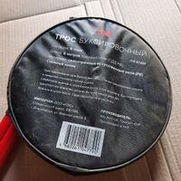 Домкрат 6 тонн с буксировочным тросом 6 тонн (трос с крюками)