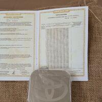 Фаркопы  прадо150, ленд200(  россия )паспорт и сертификат прилогается