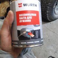 Кузовной ремонт лужение кузова