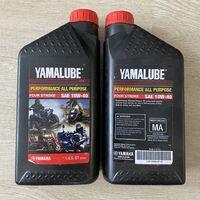 Минеральное моторное масло Yamalube All Purpose Performance 10W-40