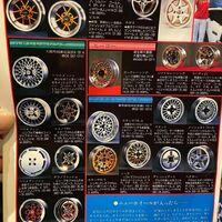 Куплю японские ретро диски R13-14 4x114,3