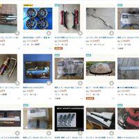 Выкуп лотов с аукциона Yahoo и доставка в Южно-Сахалинск