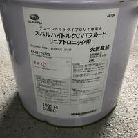 20 литров масла для вариатора на Subaru Forester SJ (турбо)