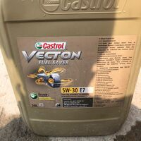 Castrol vecton fuel saver 5w-30 e7 синтетическое