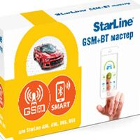 Starline GSM+BT  Мастер 6-ое поколение
