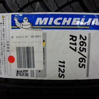 4 шины 265/65/17 Michelin Latitude Tour, новые