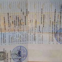 Продам документы от toyota town ace, 1987 года.