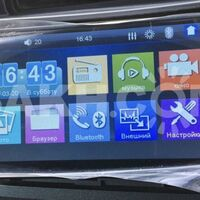 "Toyota 100*200, 2 din, HD-экран 7"""