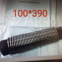 Гофра 100*390