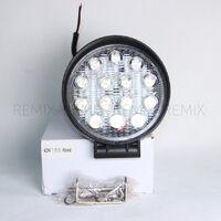 Светодиодная LED фара 42W (ближний дополнительный свет, круглая белая