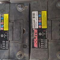 Аккумуляторы 95D26