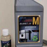 Топливный модификатор для полного сгорания топлива и очистки двигателя