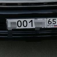 Номер 001 65