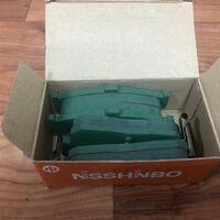Тормозные колодки задние комплект Nissan Bluebird/Primera/Sunny