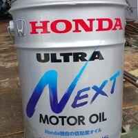Бочка масла 20 л. Honda