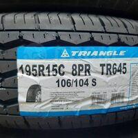 Новые шины. 195R15 TR645