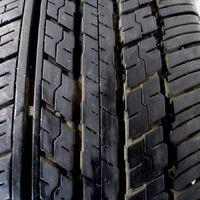 Шины 225/65/17 Dunlop Grandtrek ST30, Japan. Без пробега по РФ