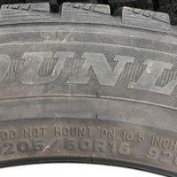 Автошины бу Япония с рынка Japan 205/60R16 - 4 шт. Dunlop DSX 2.