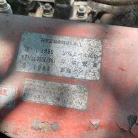 Продам двигатель 6BG1 в сборе с МКПП