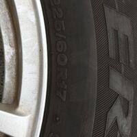 Автошины лето бу Япония с рынка Japan 225/60R17 - 4 шт. Bridgestone.