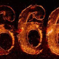 666 гос номер