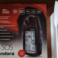 Pandora dx-50s.